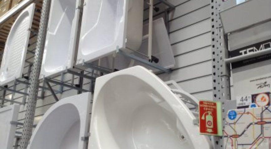 Yapı Marketlerde tel Spot Kullanımının Avantajları Nelerdir?